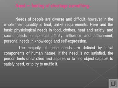 Need — feeling of shortage something. Needs of people are diverse and difficu...