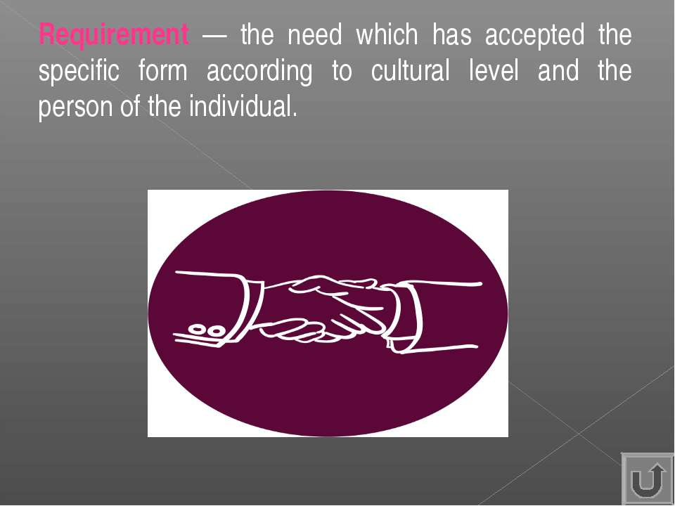 Requirement — the need which has accepted the specific form according to cult...