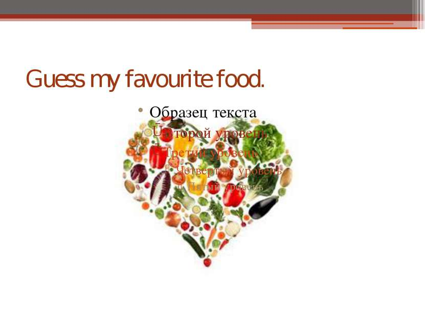 Guess my favourite food.