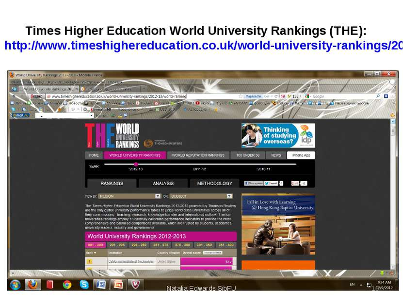 Times Higher Education World University Rankings (THE): http://www.timeshighe...