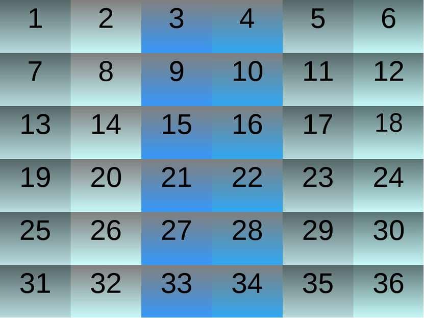 1 2 3 4 5 6 7 8 9 10 11 12 13 14 15 16 17 18 19 20 21 22 23 24 25 26 27 28 29...