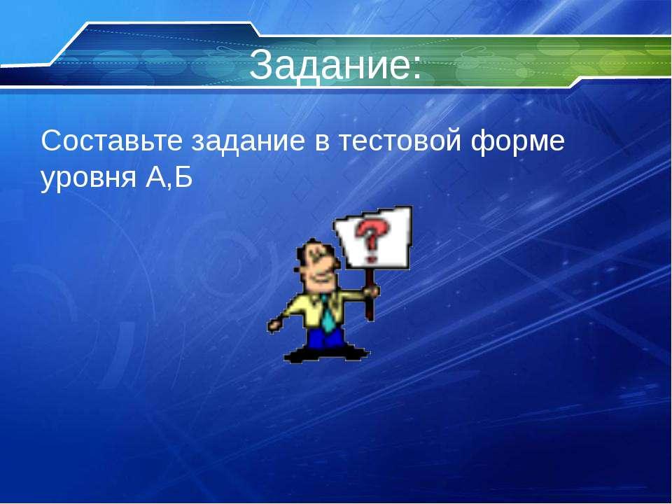 Ассигнационный рубль — сначала расчётная, вспомогательная, а затем — основная...
