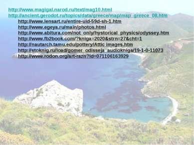 http://www.magigal.narod.ru/text/mag10.html http://ancient.gerodot.ru/topics/...