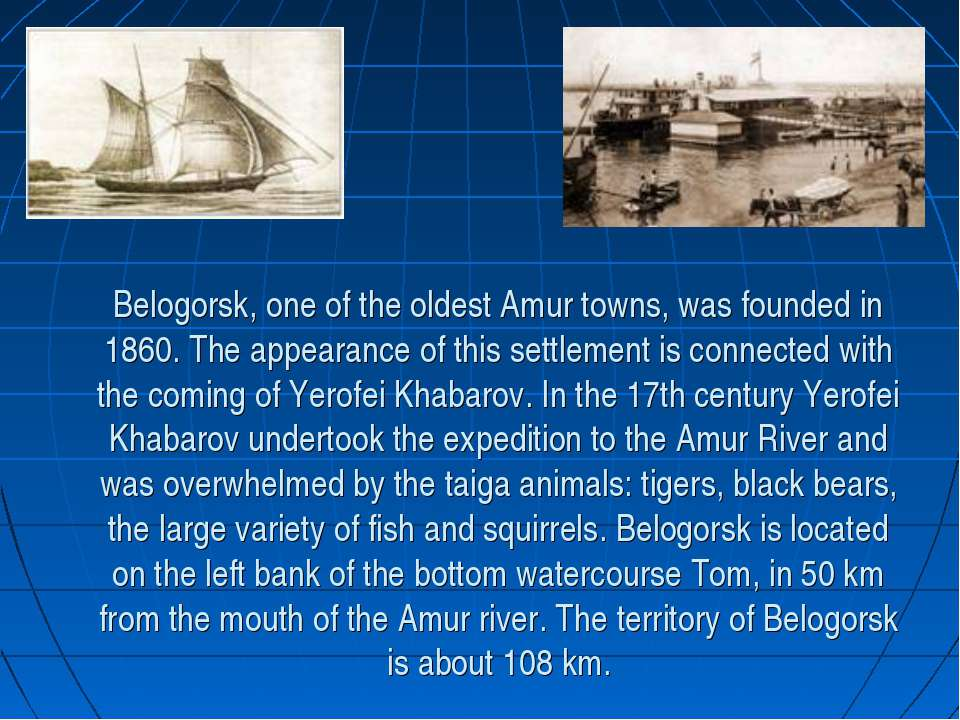Belogorsk, one of the oldest Amur towns, was founded in 1860. The appearance ...