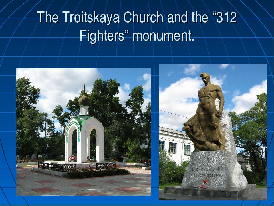 "The Troitskaya Church and the ""312 Fighters"" monument."