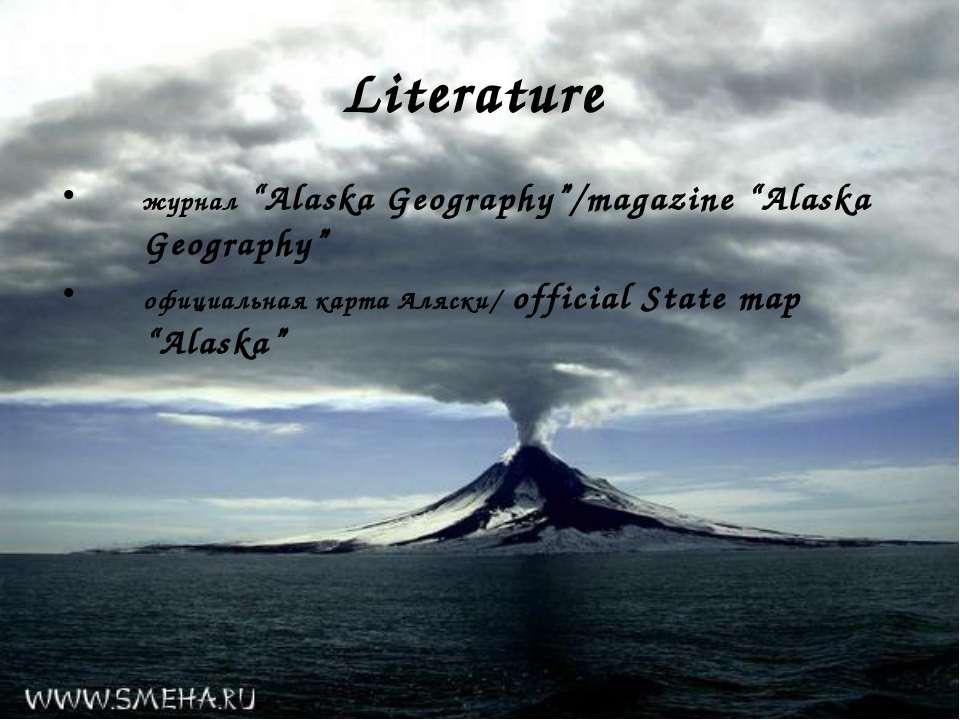 "Literature журнал ""Alaska Geography""/magazine ""Alaska Geography"" официальная ..."