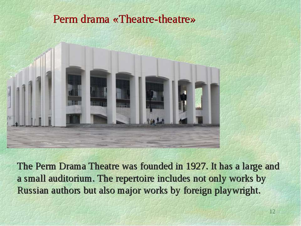 * Perm drama «Theatre-theatre» The Perm Drama Theatre was founded in 1927. It...