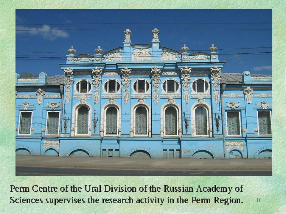 * Perm Centre of the Ural Division of the Russian Academy of Sciences supervi...