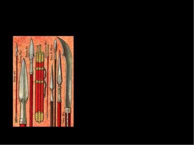 Колющее оружие Колющее оружие – копья и рогатины. У копья тонкий наконечник, ...