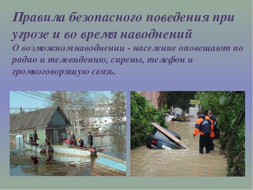 Наводнения вСанкт- Петербурге вызываются рядом факторов: возникающие на Бал...