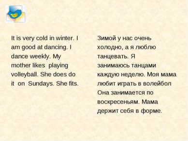It is very cold in winter. I am good at dancing. I dance weekly. My mother li...