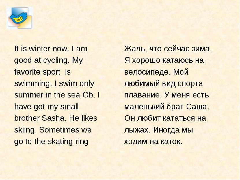 It is winter now. I am good at cycling. My favorite sport is swimming. I swim...