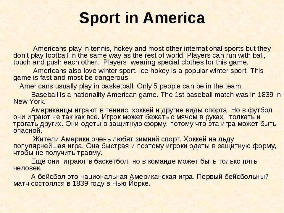 Sport in America Americans play in tennis, hokey and most other international...