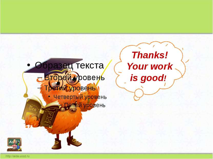 Thanks! Your work is good!