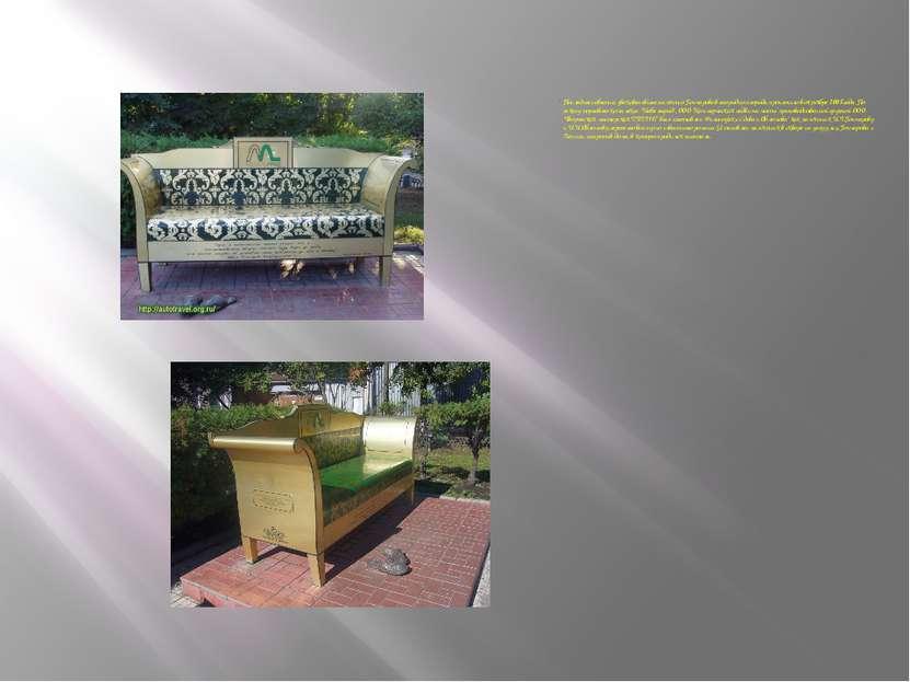 Последнее событие, увековечившее память о Гончарове в его родном городе, прои...