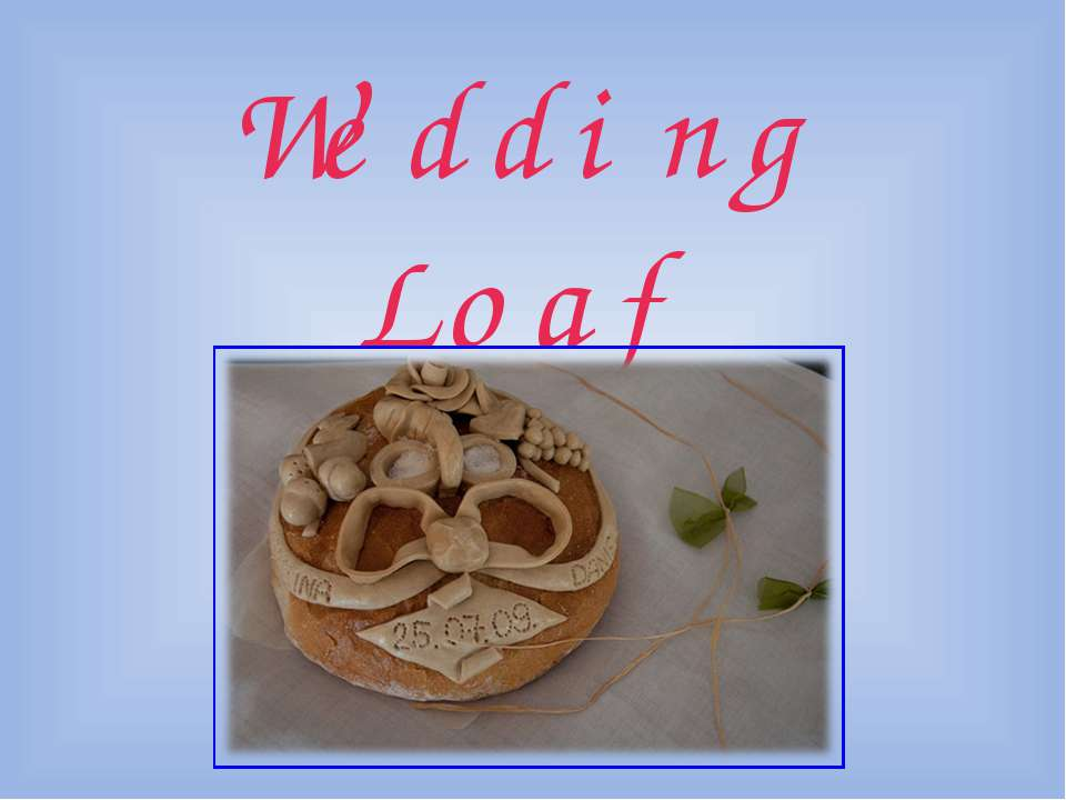 Wedding Loaf (каравай)