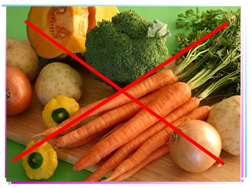 Ты НЕ ХОЧЕШЬ БЫТЬ БОЛЬШИМ? Это кушать не спеши: Масло, мясо, рыбу, каши, фрук...