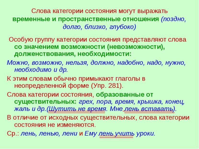 Продажа квартир пермь култаево