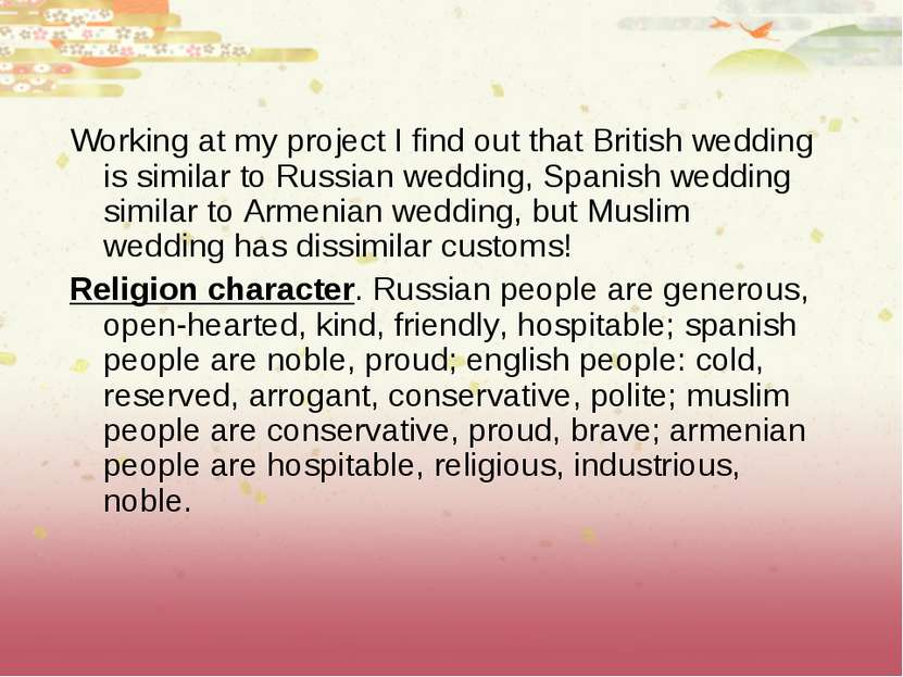 Working at my project I find out that British wedding is similar to Russian w...