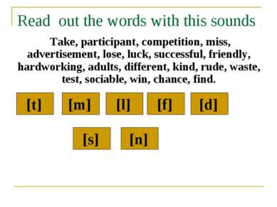 Read out the words with this sounds Take, participant, competition, miss, adv...