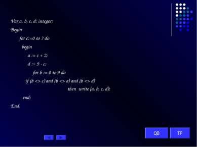 Var a, b, c, d: integer; Begin for c:=0 to 7 do begin a := c + 2; d := 9 - c;...