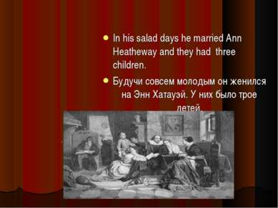 In his salad days he married Ann Heatheway and they had three children. Будуч...