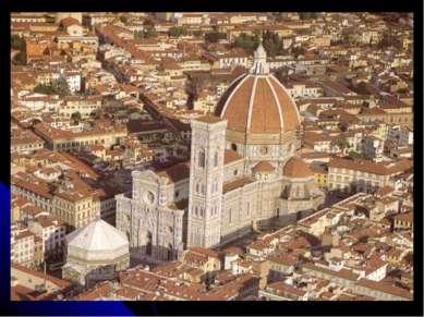 Собор Санта Мария дель Фьоре *