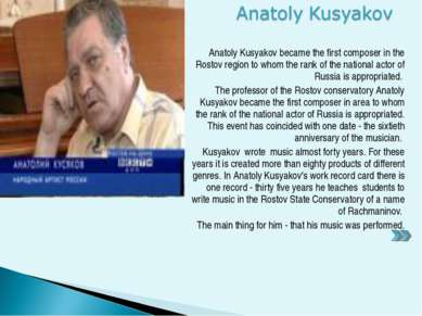 Anatoly Kusyakov became the first composer in the Rostov region to whom the r...