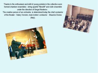 Thanks to the enthusiasm and skill of young soloists in the collective were f...