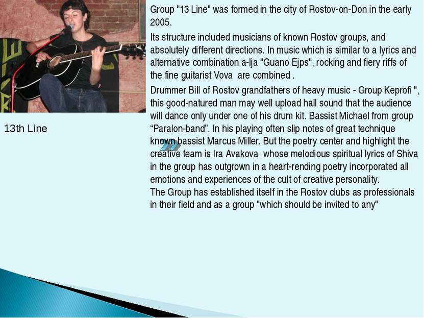 """Group """"13 Line"""" was formed in the city of Rostov-on-Don in the early 2005. It..."""