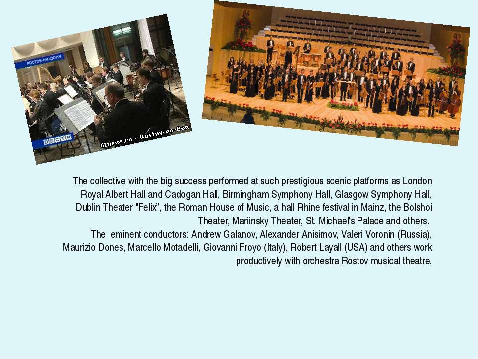 The collective with the big success performed at such prestigious scenic plat...