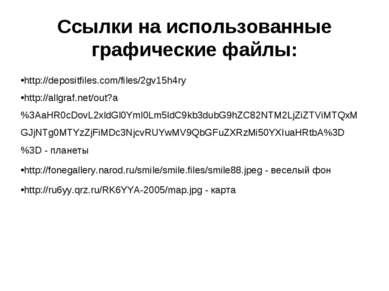 http://depositfiles.com/files/2gv15h4ry http://allgraf.net/out?a%3AaHR0cDovL2...