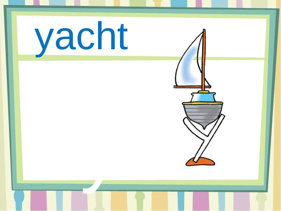 Yy yacht