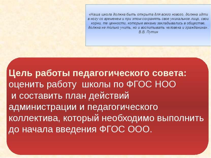 2006год Социологические исследования образовательных потребностей Концепция Ф...