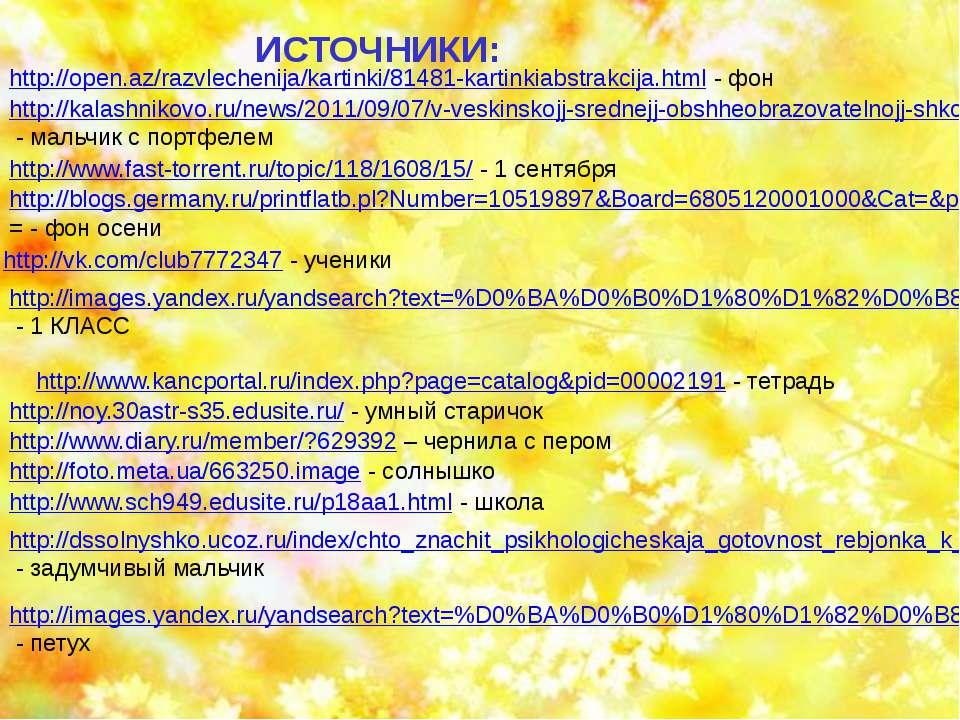 http://images.yandex.ru/yandsearch?text=%D0%BA%D0%B0%D1%80%D1%82%D0%B8%D0%BD%...