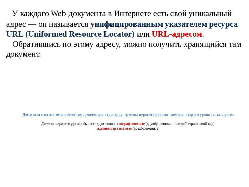 №1. Восстановите из отдельных частей URL