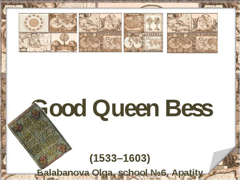 Good Queen Bess (1533–1603) Balabanova Olga, school №6, Apatity