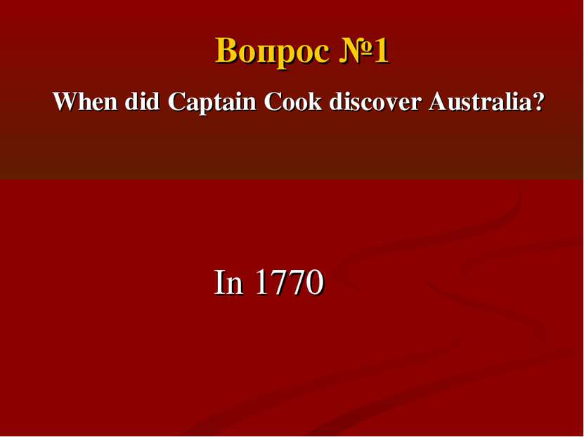 Вопрос №1 When did Captain Cook discover Australia? In 1770