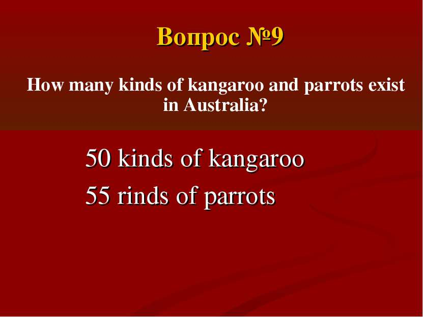 50 kinds of kangaroo 55 rinds of parrots How many kinds of kangaroo and parro...