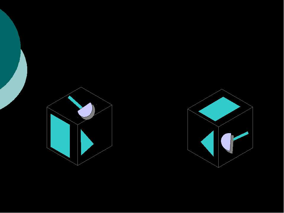 Принадлежит ли пара изображений одному и тому же кубику?