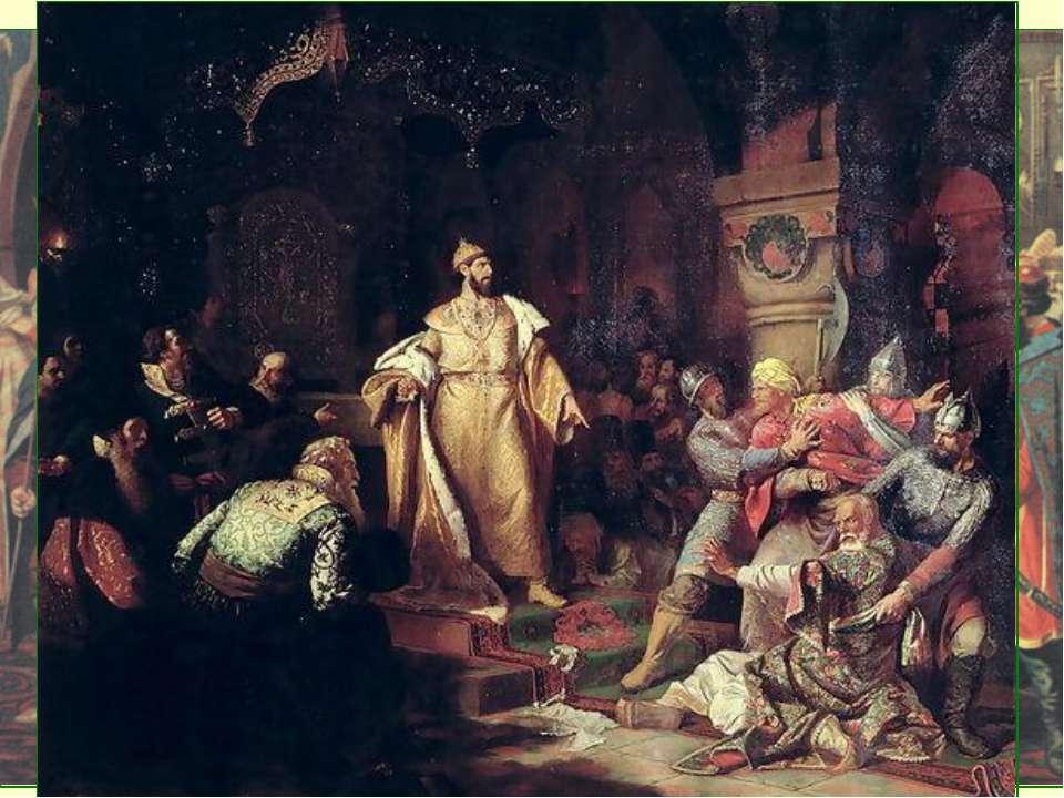 3. Освобождение от ордынского ига Отношения с Ордой, и без того бывшие напряж...