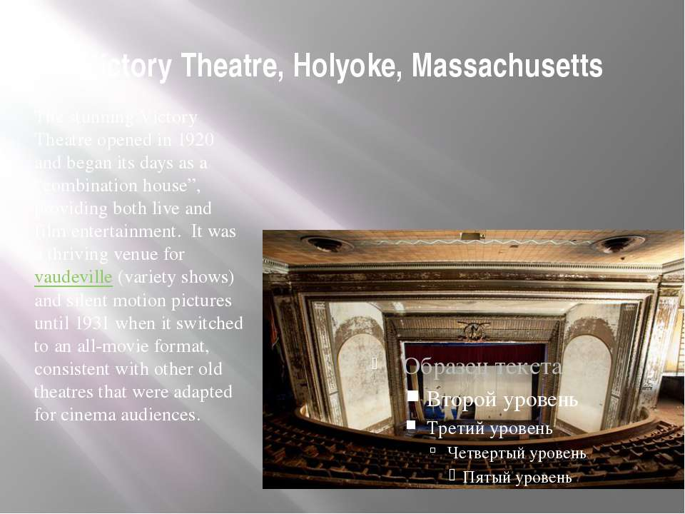 Victory Theatre, Holyoke, Massachusetts The stunning Victory Theatre opened i...