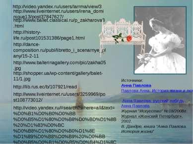 http://www.liveinternet.ru/users/irena_dominique13/post37847627/ http://www.b...