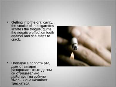 Getting into the oral cavity, the smoke of the cigarettes irritates the tongu...