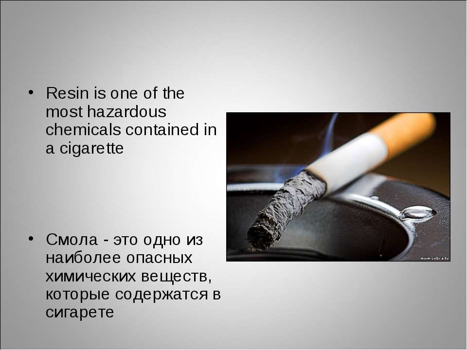 Resin is one of the most hazardous chemicals contained in a cigarette Смола -...