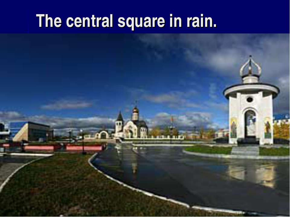 The central square in rain.