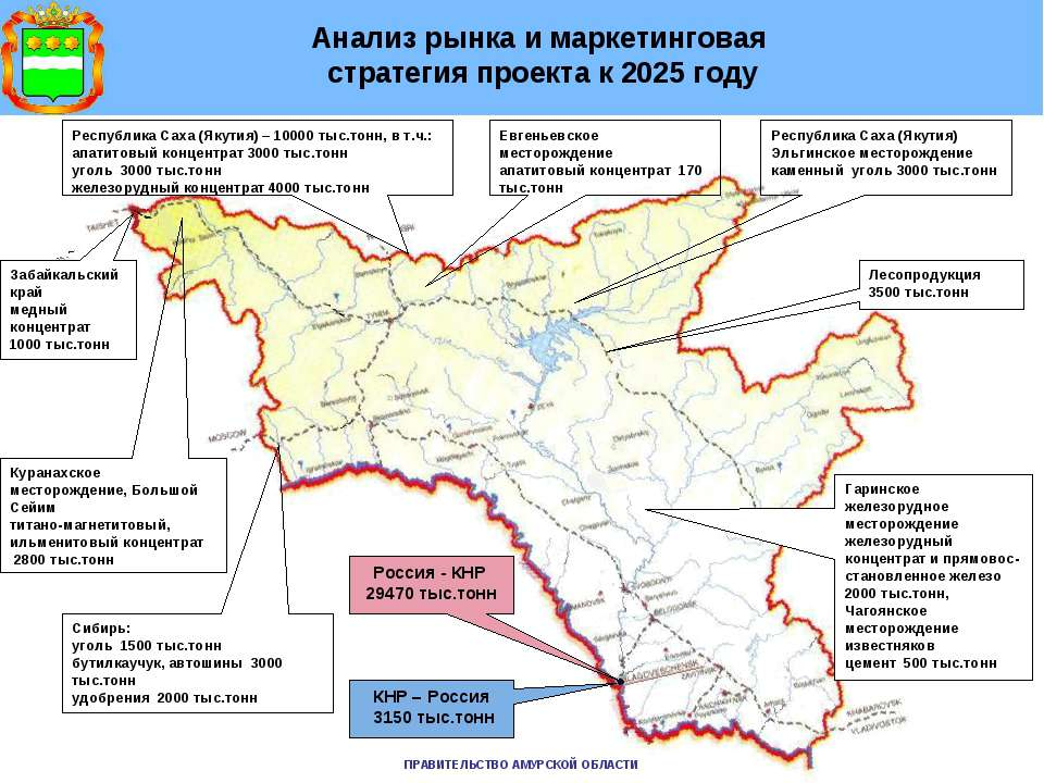 Забайкальский край медный концентрат 1000 тыс.тонн Куранахское месторождение,...