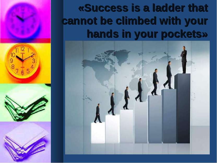 «Success is a ladder that cannot be climbed with your hands in your pockets»