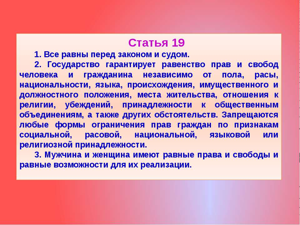 культурные права статься 49 заполняются при восстановлении