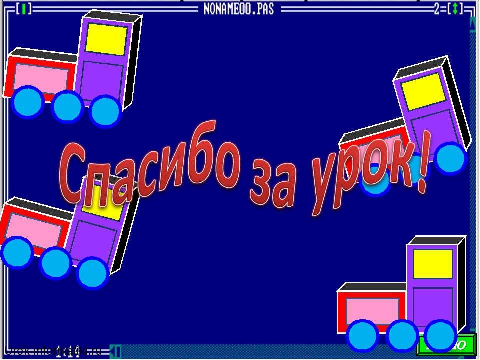 Urok-informatiki.ru
